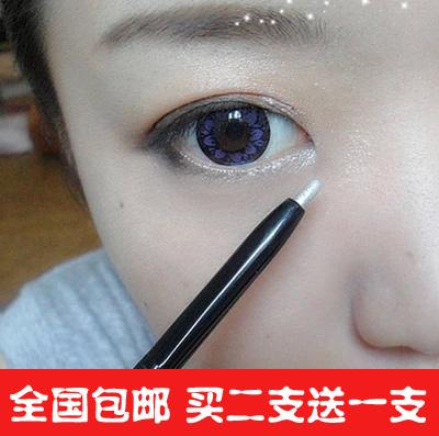 买二送一 自动卧蚕笔防水不晕妆眼线笔/眼影高光修容珠光白泪眼膏