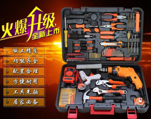 家庭手动家用工具套装组合家装多功能电工维修五金工具箱组套