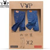 2件装 花花公子牛仔短裤男夏季青年马裤直筒薄款修身男士五分裤