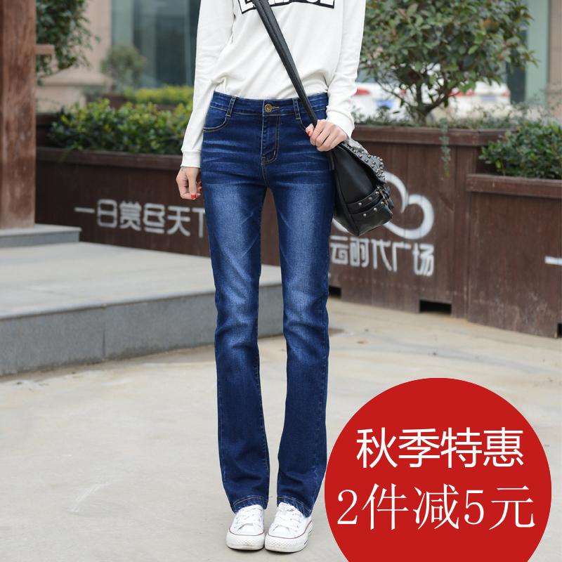 爱·弗艾2016春新款潮高腰牛仔裤女式宽松直筒裤修身显瘦大码长裤