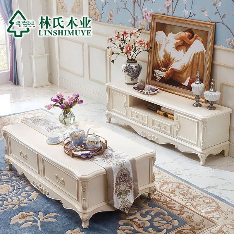 林氏木业欧式电视柜墙组合法式家具客厅整体电视机柜