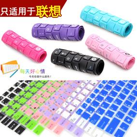 联想G405S Y485 V470 Z410 Z370 G485 G360 Z480笔记本键盘保护膜