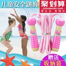 幼儿园 儿童可调节 小学生运动木质单人跳绳 儿童跳绳 大美天承