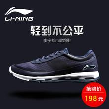 李宁男鞋跑步鞋轻便透气综合训练鞋网面运动鞋男2017夏季ACGK047
