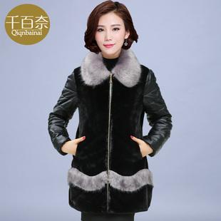 中老年女装秋装外套中长款大码中年人妈妈装风衣女冬装棉衣40岁50