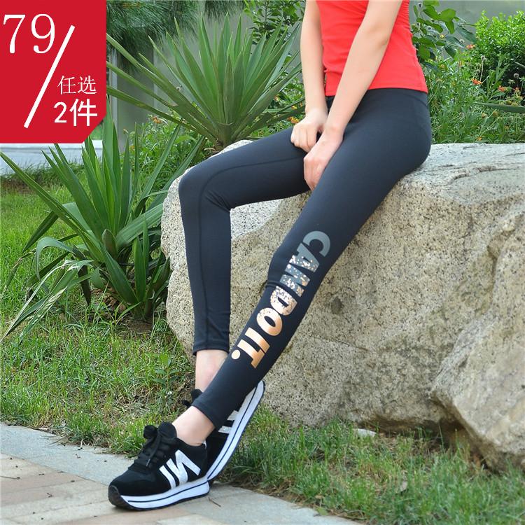 2017新款春夏烫金字运动长裤女 跑步训练高弹速干瑜伽紧身健身裤