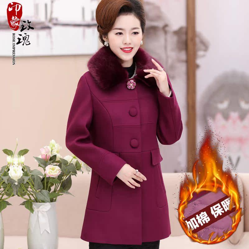 中老年女装冬装棉衣妈妈装毛呢外套中长款中年妇女带毛领呢子大衣