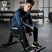 运动套装男春秋健身服跑步衣健身房训练运动服男青年卫衣长袖雷魅