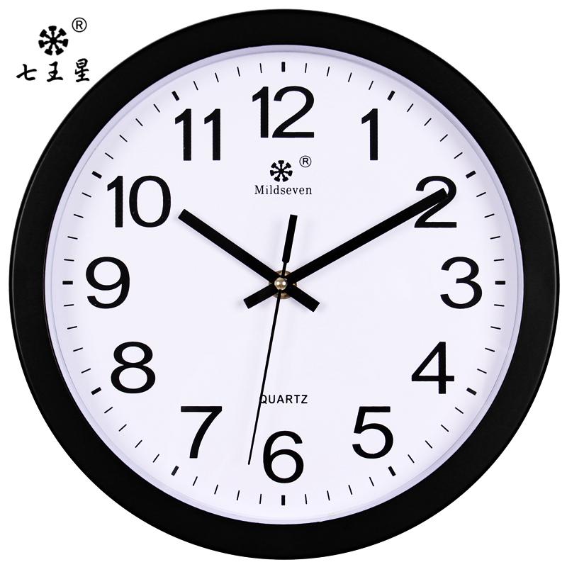七王星客厅卧室挂钟表时钟石英钟简约韩版时尚静音机芯墙壁钟表