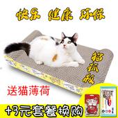 西西猫猫抓板磨爪器猫磨爪板猫爪板包邮瓦楞纸猫窝猫玩具猫咪用品