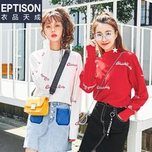 2019秋新款chic小清新卫衣女宽松套头立领韩版学生红色上衣外套W图片