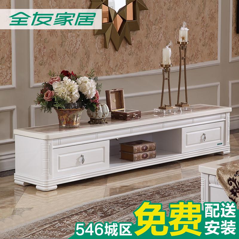 全友家居电视柜现代简约客厅家具大小户型欧式电视