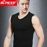 运动背心男士无袖t恤纯棉透气紧身打底砍袖宽肩夏季青年修身型