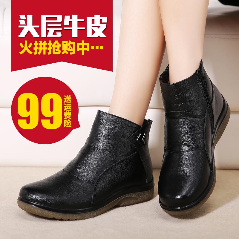中老年妈妈棉鞋真皮短靴平底大码中年女靴保暖防滑老人鞋冬季棉靴