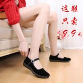 老北京布鞋女单鞋酒店饭店工作鞋黑色礼仪布鞋平跟妈妈鞋跳舞鞋