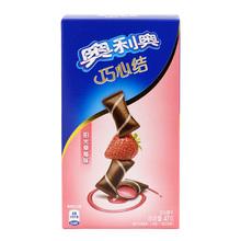 【天猫超市】亿滋奥利奥夹心饼干巧心结阳光草莓味47g 办公室零食