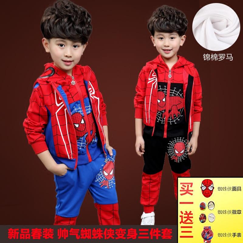 三件套套装 春装运动超人马甲小童卡通蜘蛛侠男童童装