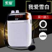 索爱 s-318小蜜蜂扩音器教师专用教学大功率扩音机导游腰挂唱戏机