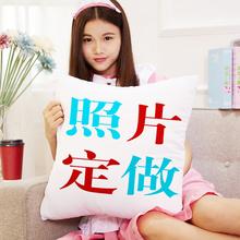 女人节礼物定制定做抱枕照片靠垫送女友朋友创意年货专享
