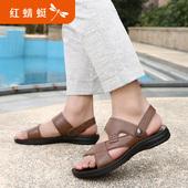 红蜻蜓真皮男鞋2017夏新款正品舒适休闲透气露趾男士凉鞋沙滩鞋