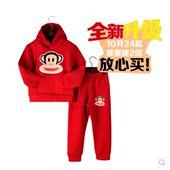 2014春秋装儿童2件套童装男童三叶草2件套抓绒 套装o7en92
