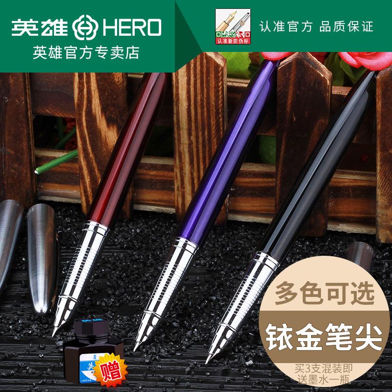 正品HERO英雄钢笔多彩中细暗尖铱金钢笔学生书写签字练字墨水笔
