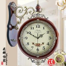 欧式客厅挂钟仿古双面静音大号实木两面石英钟表田园创意个性时钟