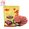 花巷 蜜汁味猪肉铺猪肉干秘制猪肉脯特产办公室零食休闲美食品