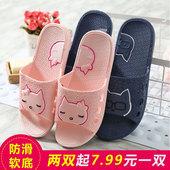 夏季居家居情侣浴室内洗澡凉拖鞋家用防滑厚底木地板塑料拖鞋女男