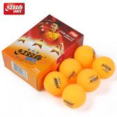 红双喜乒乓球一二星三星级比赛训练球耐打弹性好黄色白色ppq兵123