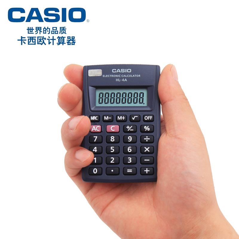 CASIO卡西欧 HL-4A 迷你计算器 卡片式掌上便携8位小号理财计算机