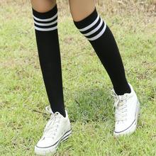 女生长筒袜春秋学生中筒袜儿童百搭过膝袜集体活动运动会用袜 韩版