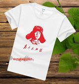 七一共产党徽T恤 毛泽东雷锋头像短袖 为人民服务 爱国红歌文化衫