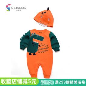 小琳琅新生婴儿连体衣服男宝宝春秋装恐龙造型爬服纯棉哈衣外出服