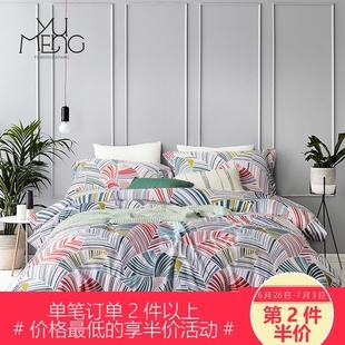 与梦家纺床上用品四件套全棉贡缎套件纯棉2017新品四季床单被罩