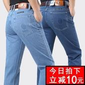 夏季薄款 品牌苹果牛仔裤 中年宽松纯棉斜插袋中老年长裤 男正品 男装