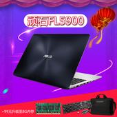 Asus/华硕 顽石4代 FL5900U6500超薄I7独显游戏本电脑笔记本升级
