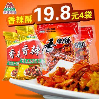 4袋装米氏新品香辣酥大小袋各两袋特色香酥脆香脆椒休闲零食