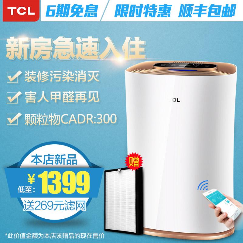 精英 TCL负离子净化器家用空气甲醛氧吧加湿