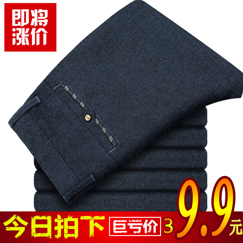 Product #538142672930