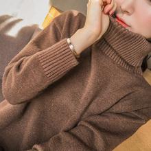 高领毛衣女秋冬新款针织衫打底衫韩版中长款长袖宽松套头加厚女装