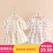宝宝短袖衬衫 2017夏装新款女童童装儿童衬衣上衣tx-8288