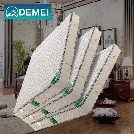 迪美尔弹簧床垫怎么样
