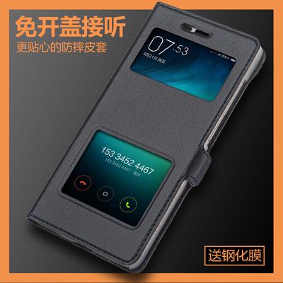 红米4A手机壳小米红米4手机套高配版翻盖式红米4X保护壳防摔皮套