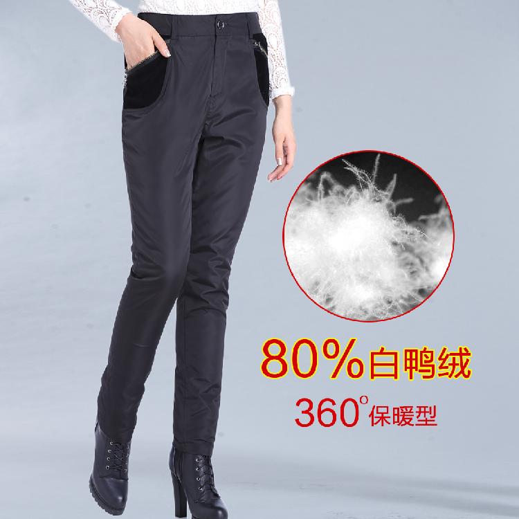 新款女装羽绒裤妈妈装轻薄保暖双面羽绒裤中老年棉裤白鸭绒小脚裤