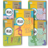 点读笔点读教材新目标人教版英语三四五六七八九年级上册点读版