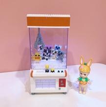 少女心放映室七彩发光抓娃娃机拼装积木摆件DIY创意生日礼物