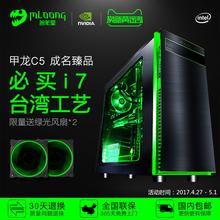 名龙堂i7 6700升7700K GTX1060 6G组装DIY游戏VR台式水冷电脑主机