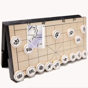 中国象棋磁性棋盘棋子套装儿童学生磁力磁铁迷你小号便携折叠