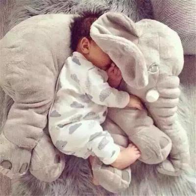 大象安抚抱枕头毛绒玩具公仔婴儿玩偶宝宝陪睡布娃娃生日七夕礼物